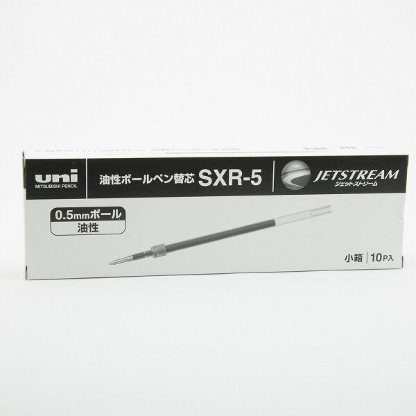 ジェットストリーム単色替芯0.5黒10本