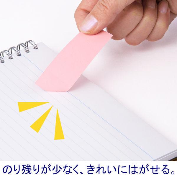ふせん 75×25mm ピンク 20冊