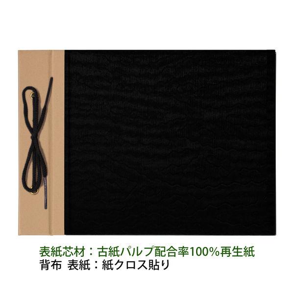 プラス とじ込表紙 A5ヨコ 158×220mm 2穴 FL-010TU 79227 1袋(10組入)