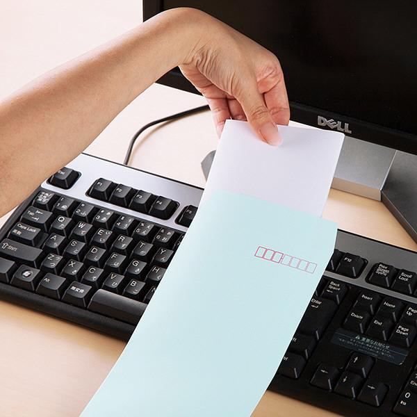 ムトウユニパック ナチュラルカラー封筒 長3 ブルー テープ付 100枚