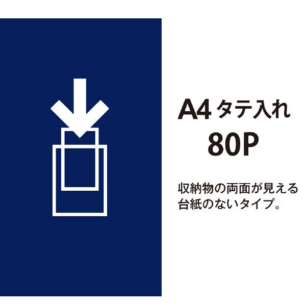 プラス スーパーエコノミークリアーファイル A4タテ 80ポケット ネイビー FC-128EL 88451 1箱(10冊入)