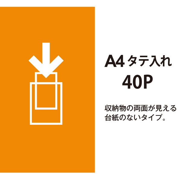 プラス スーパーエコノミークリアーファイル A4タテ 40ポケット イエロー FC-124EL 88434 1セット(30冊)