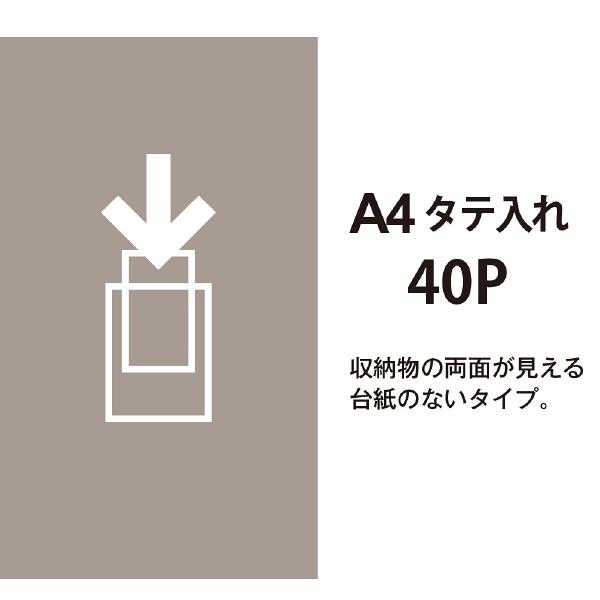 クリアファイルA4縦 灰 40P 30冊