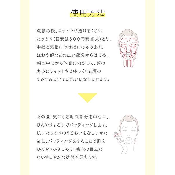 EIT バランシングウォーターI(替)