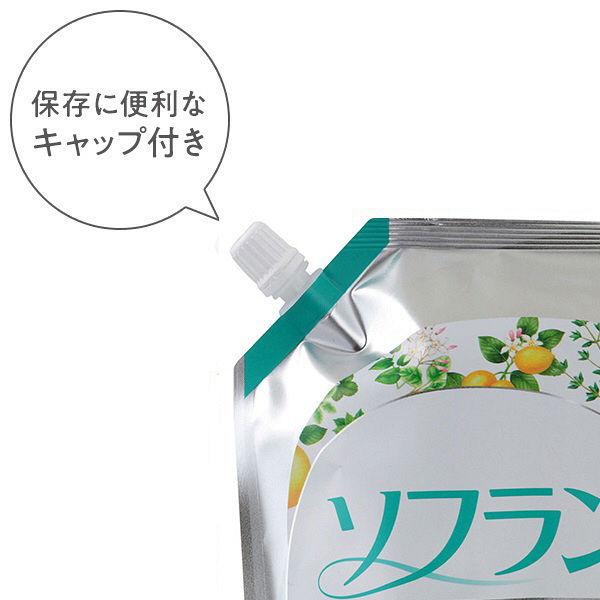 ソフランフルーティグリーン詰替特大×2