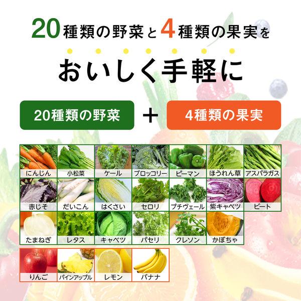 沖縄パインミックス 195ml 24本