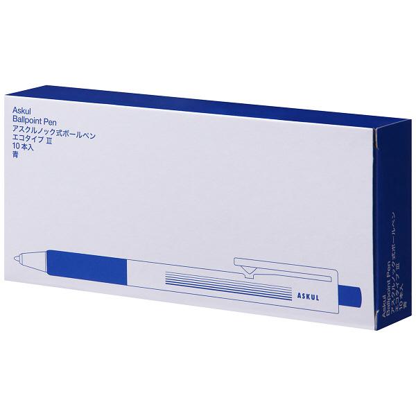 ノック式油性ボールペン0.7 青 10本
