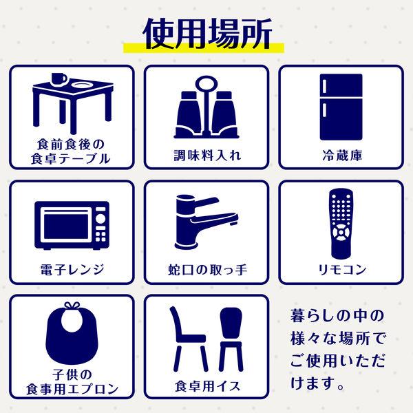カビキラーアルコール除菌食卓用 詰替X2