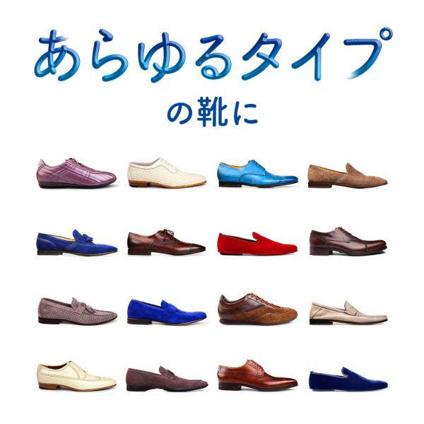 消臭・抗菌靴スプレー 無香性 3本