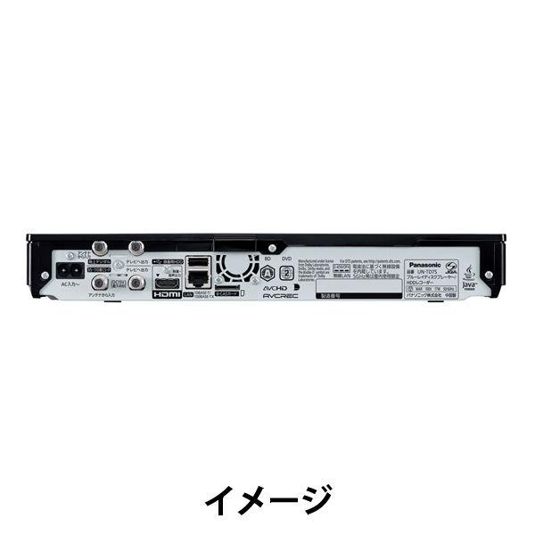 プライベートビエラUN-15TD7-K黒