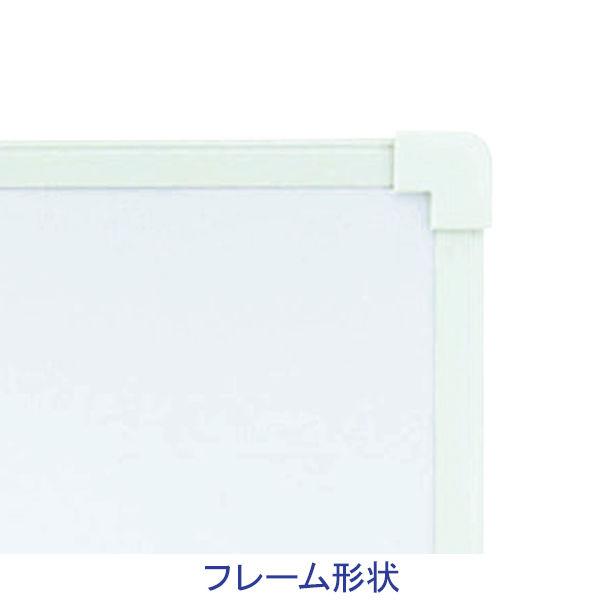プラス アルミ枠ホワイトボード 無地 450×300mm WB-0403WSJ