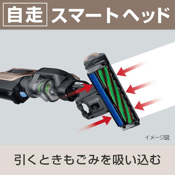 日立 コードレス スティッククリーナー