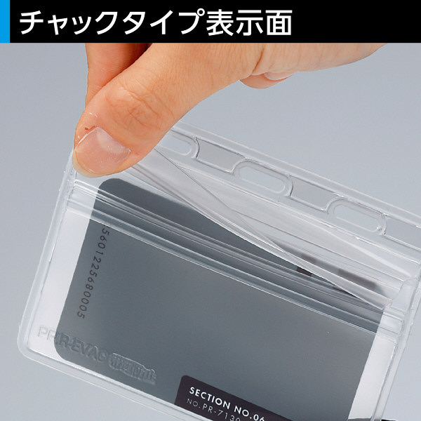 ソニック タッグ名札 ラウンドチャックタイプ クリップ付 NF-952 1袋(10組入)