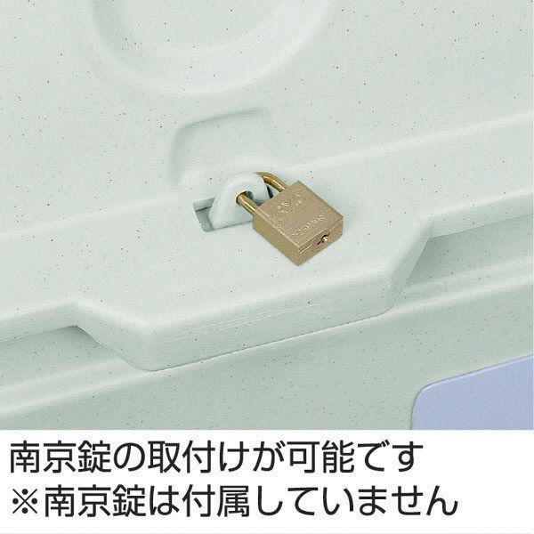 アロン化成 ステーションボックス透明#800C DS-988-093-0 (直送品)