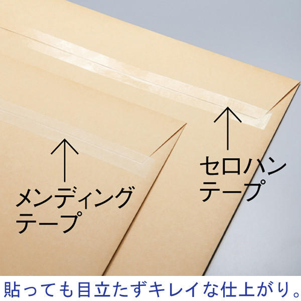 アスクル メンディングテープ 小巻 幅18mm×30m 1セット(5巻:1巻×5)