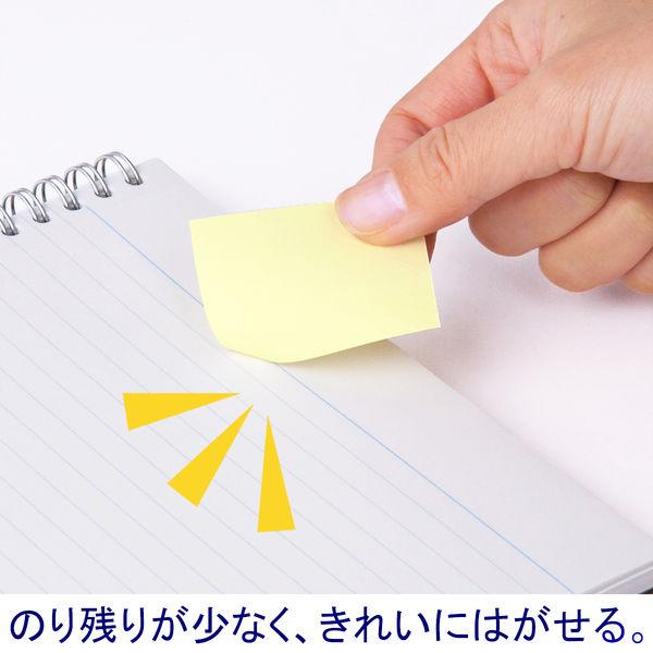 アスクル ふせん 貼ってはがせるオフィスのノート 38×50mm カラー4色 100冊(20冊×5パック)