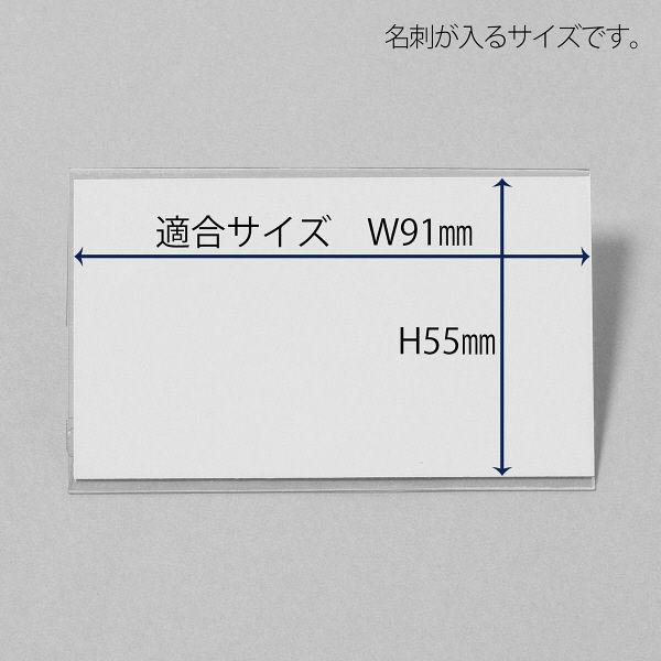 プラス 名刺型名札 両用金具360度回転式 CT-002 84783 1セット(50個)