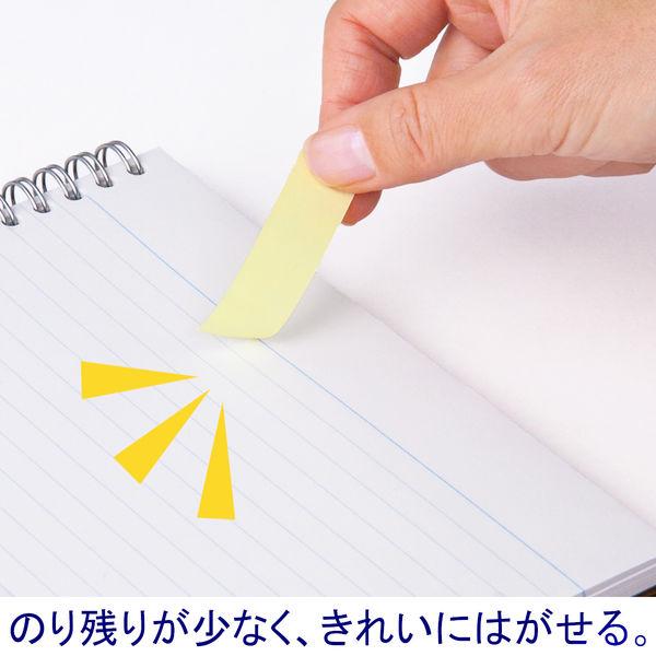 アスクル 貼ってはがせるオフィスのふせん 50×15mm カラー5色 75冊(25冊×3パック)