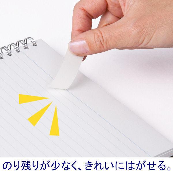 アスクル 貼ってはがせるオフィスのふせん 50×15mm 色帯5色 75冊(25冊×3パック)