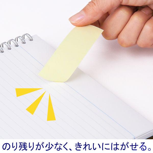 アスクル 貼ってはがせるオフィスのふせん 75×25mm イエロー 60冊(20冊×3パック)