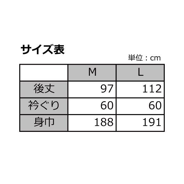 コヤナギ R9465001054 サイクルポンチョ ちゃりポン 橙 M 1着 (直送品)