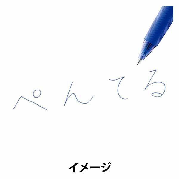 ぺんてる ビクーニャ エックス 青 BX105C-C 1本