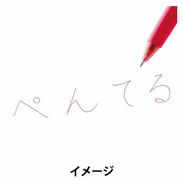 ボールペン ビクーニャエックス0.5 赤