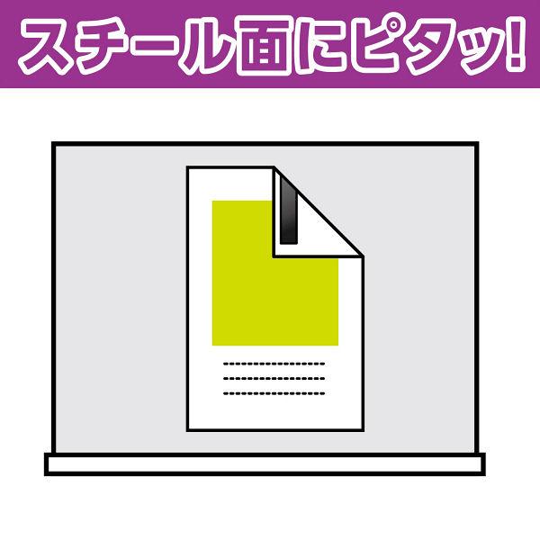ソニック マグネット粘着ロール カッティングライン付 パッケージサイズ MS-385 1巻