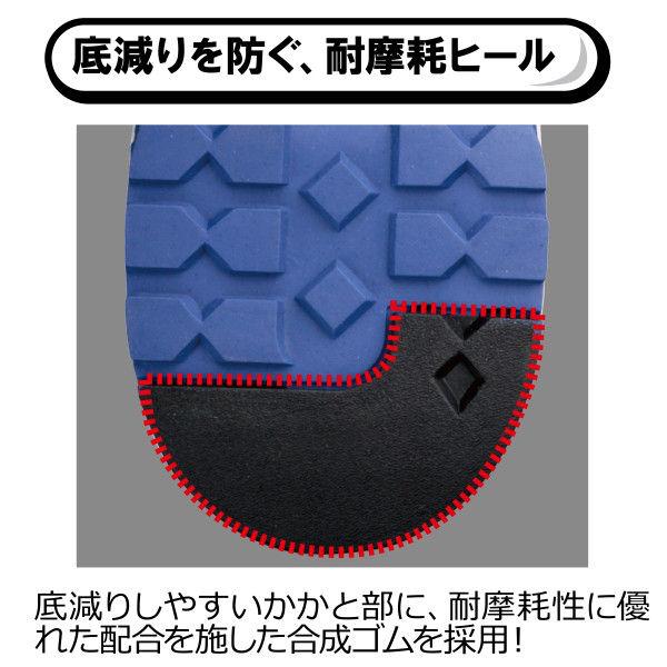 ミドリ安全 2125058506 トウガード付先芯入り スニーカー MPNー902青/イエロー 23.5cm 1足 (直送品)