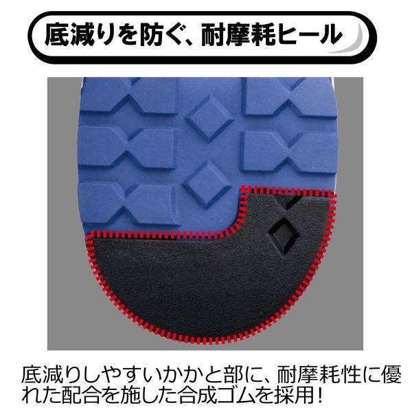 ミドリ安全 2125058507 トウガード付先芯入り スニーカー MPNー902青/イエロー 24.0cm 1足 (直送品)