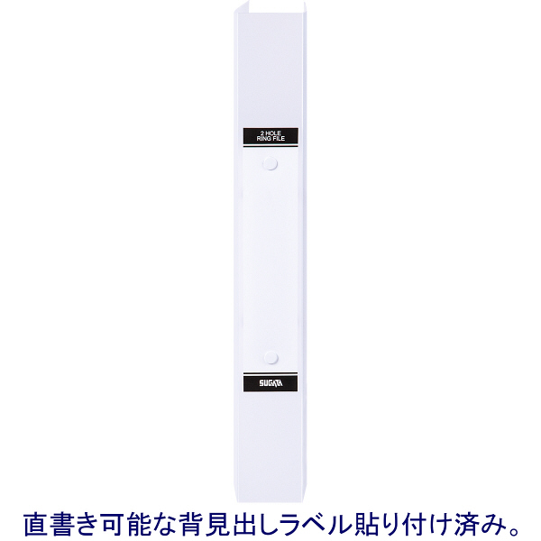ハピラ リングファイル丸型2穴 A4タテ 背幅40mm カラバリ クリアー