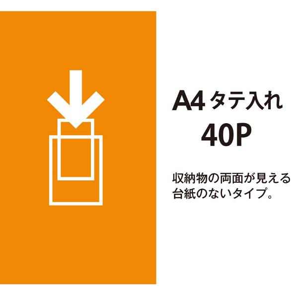 プラス スーパーエコノミークリアーファイル A4タテ 40ポケット イエロー FC-124EL 88434