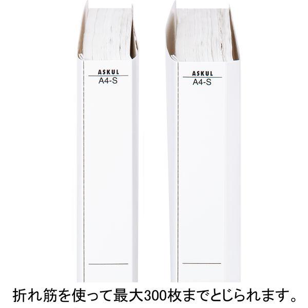 アスクル フラットファイルPP製 A4タテ厚とじ 背幅28mm グレー 5冊