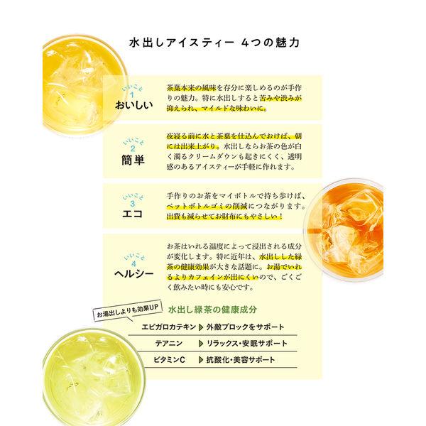 ルピシア アスクル× オリジナルルイボスブレンド ルイボス&ローズヒップ ティーバッグ 1パック(30個)
