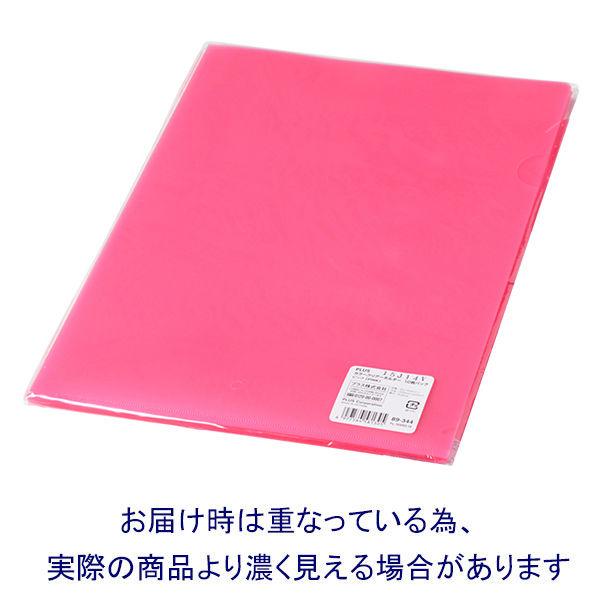クリアホルダー A4 10枚 ピンク