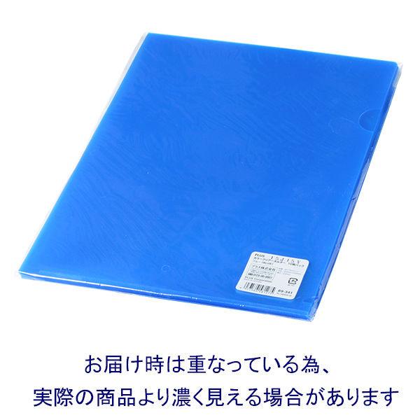クリアホルダー A4 10枚 ブルー