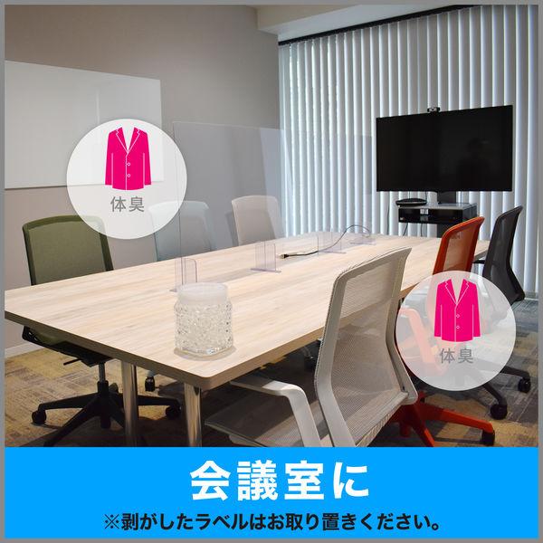 業務用消臭剤 室内用無香 詰替1.2kg