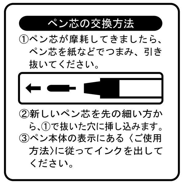 三菱鉛筆(uni) ペイントマーカー 太字角芯 赤 油性マーカー PX-30 5本
