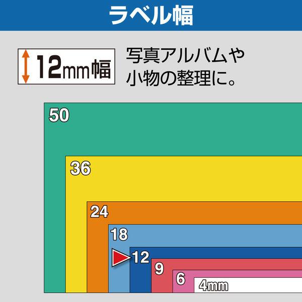 テプラPRO りぼん レッド/金文字