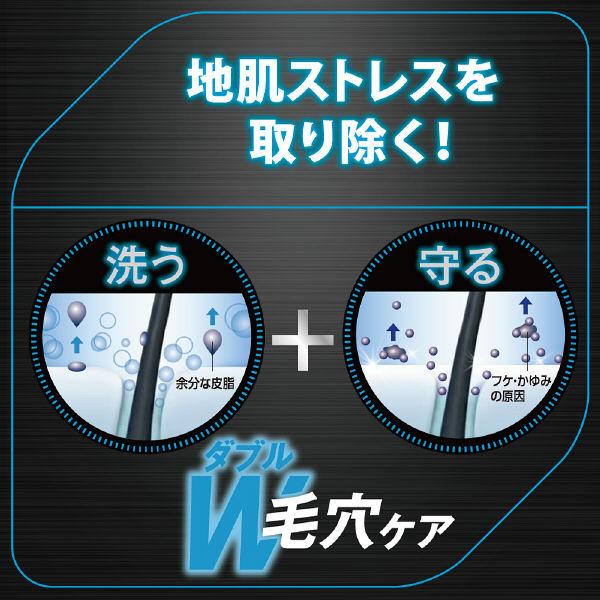 h&s for menコンディショナー替