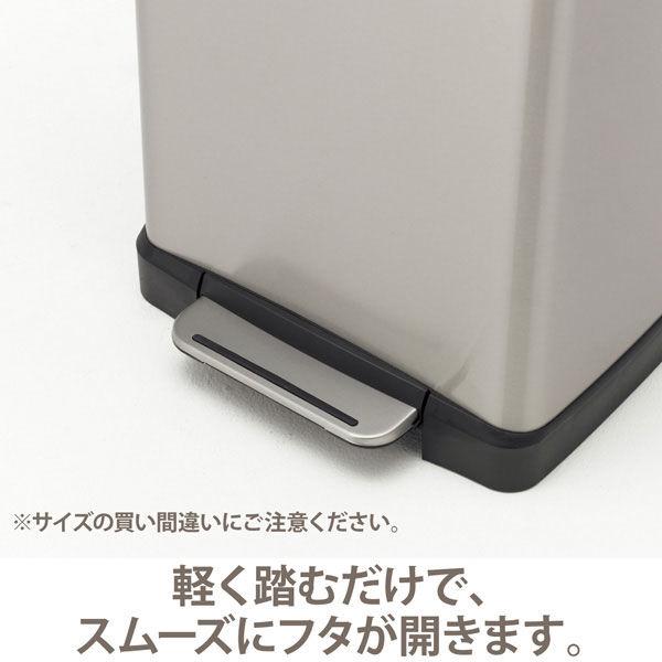 ステンレスペダル式ゴミ箱 角型ヨコ40L