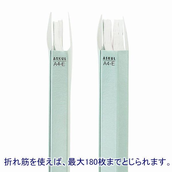 フラットファイル PPラミネート A4ヨコ 10冊 ブルー アスクル
