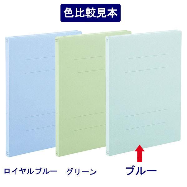 フラットファイル 青 A4縦 30冊