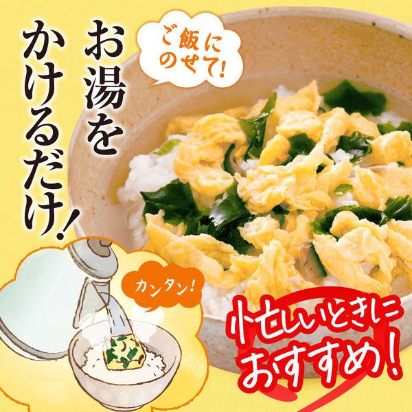 クノールふんわりたまごスープ袋5食
