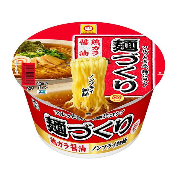 マルちゃん 麺づくり 鶏ガラ醤油 3食