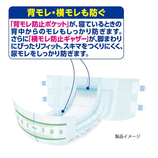 アテント テープ式 Lサイズ