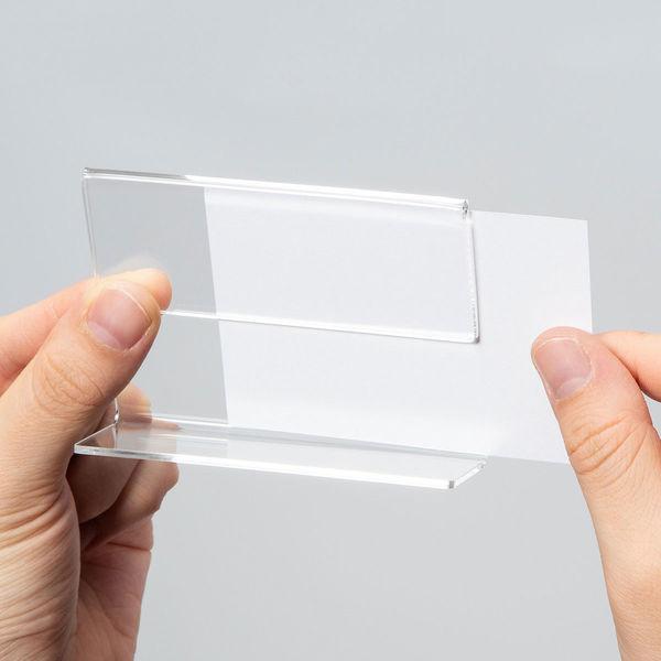 片面用(L型)カード立て B8横 10個