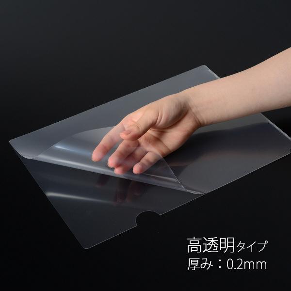 プラス 高透明カラークリアホルダー A4 クリア 1セット(100枚)