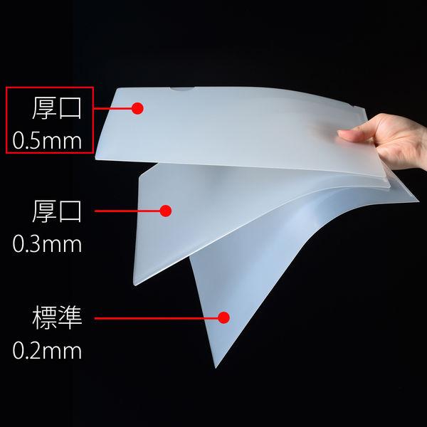 プラス クリアーホルダー厚口 A4タテ 厚さ0.5mm 角R 1セット(100枚:20枚入×5)