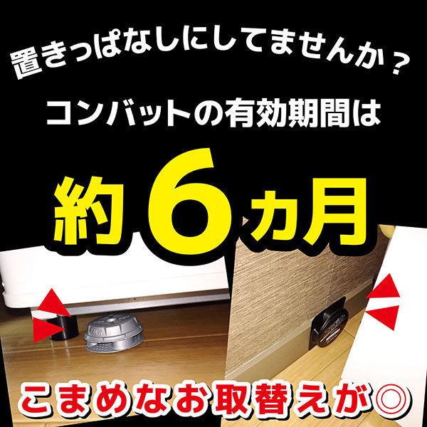 コンバットハンター 1箱(12個入)
